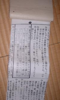 g804181a 013.jpg